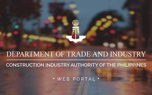 DTI-CIAP Portal